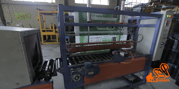 کارخانه تولید ایزوگام