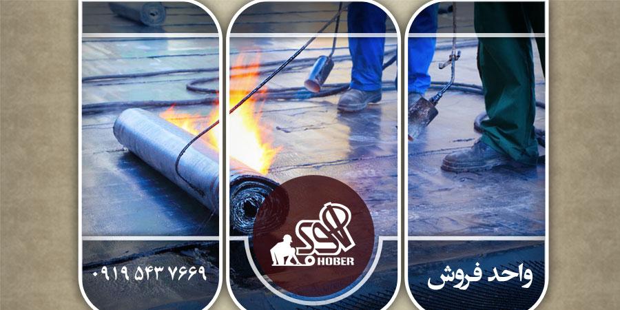 تولید کننده ایزوگام در تبریز