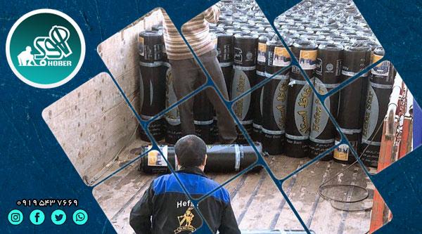 کارخانه تولید عایق رطوبتی درجه یک برای صادرات