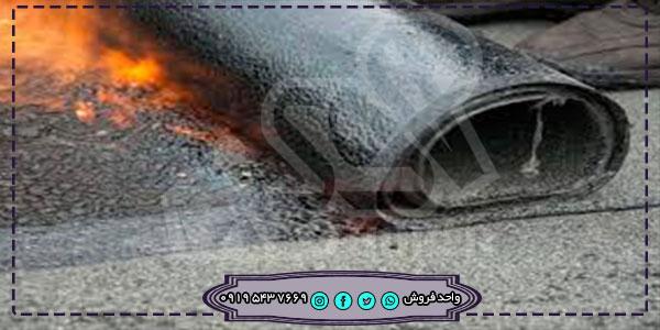 فروش ایزوگام در استان همدان