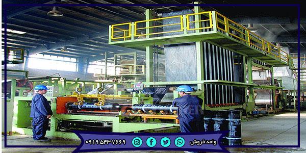 شرکت ایزوگام در تبریز