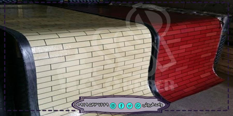 ایزوگام ساده و طرح دار کارخانه ارومیه