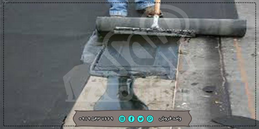مرکز پخش ایزوگام فویلدار در اهواز
