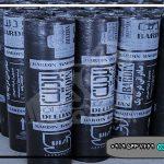 ایزوگام صادراتی بردین با کیفیت فوق العاده