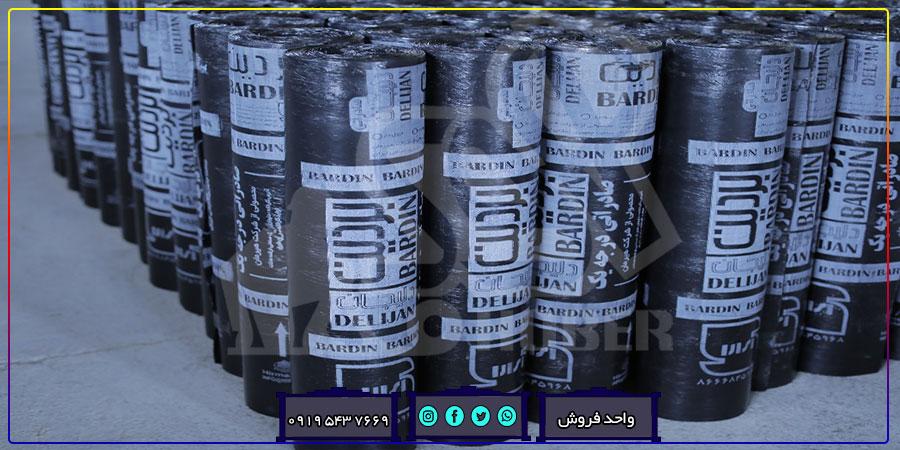 فروش مستقیم ایزوگام بردین کارخانه دلیجان