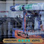 خرید ایزوگام از کارخانه با کمترین قیمت