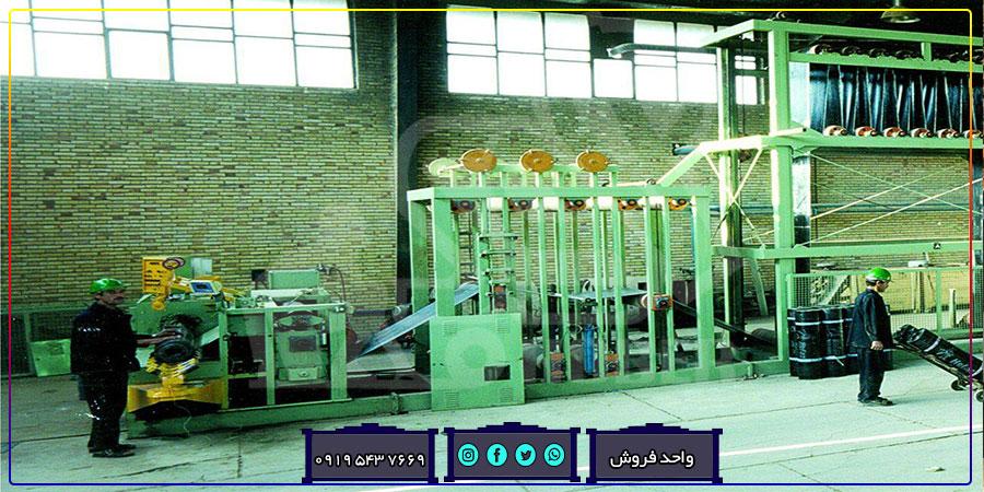 خرید عمده ایزوگام سپهر تبریز