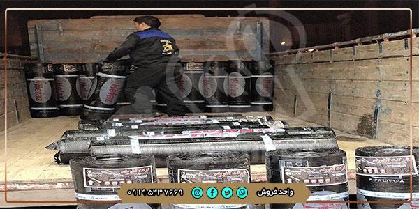 کارخانه ایزوگام حفاظ بام تبریز