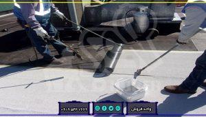 صادرات ایزوگام سهند تبریز