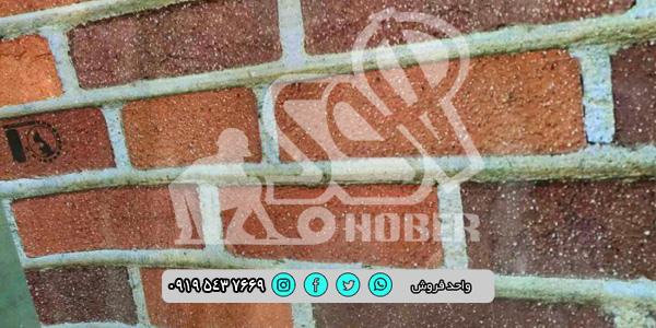 دیوار بندرعباس ایزوگام | فروش فوق العاده ایزوگام طرح دار