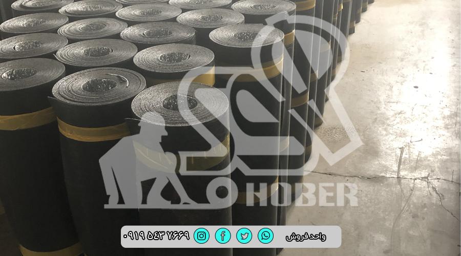 نمایندگی فروش ایزوگام درجه یک در تهران